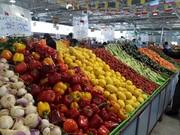 جدیدترین قیمت میوه و صیفی | لیموترش در صدر