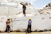 خامفروشی ۳۰ درصد سنگهای تزئینی در اصفهان