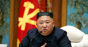 ماجرای اتاق ۳۹ و خواهر رهبر کره شمالی | فعالیتهای عجیب در جاده منتهی به ویلای کیم جونگ اون