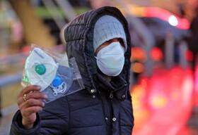 فیلم | چرا مردم نباید از ماسک N95 استفاده کنند