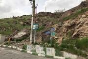 بوکان؛ پاتوق کوهنوردان تهرانی و شمیرانی