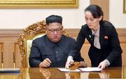 حضور کیم در افتتاح کارخانه کود | رهبر کره شمالی زنده است