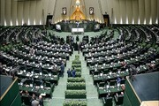 مصوبه مجلس درباره اثبات عدم التزام عملی به اسلام کاندیداهای مجلس