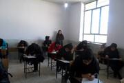 وضعیت ساعت کاری معلمان در طول فعالیت یکماهه مدارس
