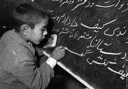 تصاویر | حرکت تحسین برانگیز معلم اصفهانی در روزهای کرونا | کلاس خیابانی