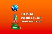 خداحافظی با جام جهانی فوتسال ۲۰۲۰