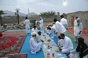آشنایی با آداب و رسوم ماه رمضان در سیستان و بلوچستان