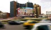 تصاویر | جدیدترین دیوارنگاره میدان ولیعصر