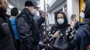 واکنش مدیرعامل مترو تهران به آمار ۳۰ درصدیاستفاده مسافران از ماسک |پایش مرکز نظارت تصویری چیز دیگری میگوید