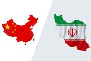 همکاری چونگچینگ و شیراز برای شکست کرونا