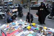 ساماندهی دستفروشان پایتخت آنلاین میشود