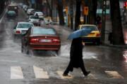 هشدار هواشناسی درباره بارش برف و باران در ۹ استان | نقشه مناطق پرخطر را ببینید