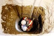 جزئیات عملیات نجات مرد میانسال از عمق چاه ۲۰ متری