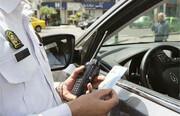 تردد خودروهای بدون معاینه فنی و گواهینامه های منقضی تمدید شد