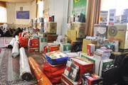 اهدای ۸۶ سری جهیزیه به زوجهای جوان لامردی