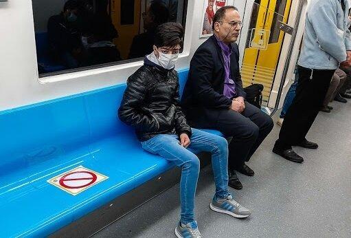 ماسک مترو