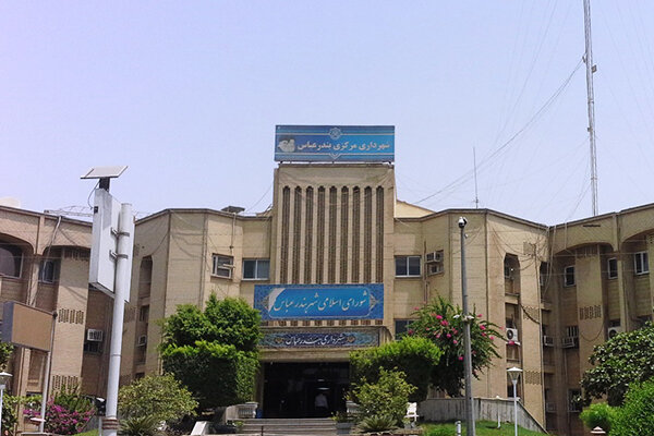 شورای شهر بندرعباس