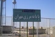 جزئیات بازگشت زمینی زائران اربعین از مرز مهران