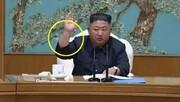 نتایج بررسی جای سوزن روی دست رهبر کره شمالی
