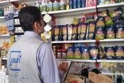 تشدید نظارت استاندارد بر بازار مصرفکنندگان در ایلام