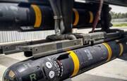 موشک ناشناخته ایرانی | ورود کشور به باشگاه قدرتهای موشکی ضد زره دنیا