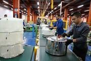رونق فعالیت واحدهای صنعتی قم نیازمند اجرای سیاستهای حمایتی