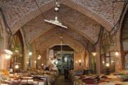 زواید بافت تاریخی بازار اردبیل حذف میشود