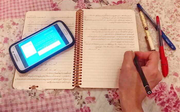 آموزش آنلاين