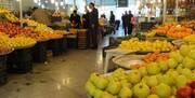 نبض بازار میوه تند میتپد؛ جدول قیمت میوه | این بار ماه رمضان بهانه است