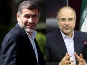 بازی دو احمدینژادی و توافق بر سر یک گزینه | لابیهای قالیباف و احمدینژادیها برای ریاست سومین قوه
