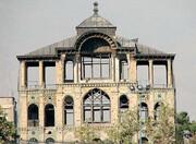 تشکیل بانک اطلاعاتی برای ۲ هزار المان میراثی در مرکز تهران