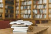 ارائه خدمات کتابخانههای عمومی قزوین در فضای مجازی