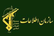جزئیات ضربه اطلاعات سپاه به احتکارکنندگان