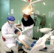 ارائه خدمات دندانپزشکی در مطبهای سراسر کشور مجاز شد | دهانشویه غرغره کنید؛ کرونا نگیرید