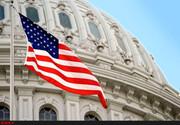 نقشه جمهوریخواهان آمریکا برای سختتر کردن تحریمهای ایران