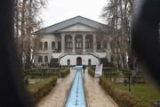 گنجینه سینمایی ایران به باغ فردوس آمد
