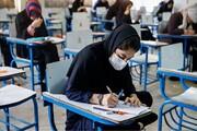 برگزاری امتحانات حضوری در کرمان، منوط به تصمیمات کشوری