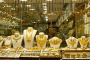 سکه در مرز ۷ میلیون تومان   طلا بیسر و صدا خط شکنی کرد