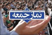 برپایی نماز جمعه در ۵ شهر کهگیلویه و بویراحمد