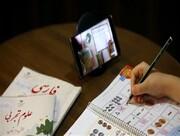 کرونا | بهرهمندی همه دانشآموزان یزد از خدمات آموزشی