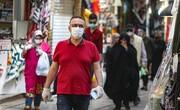 آمار جدید فوتیهای کرونا در کشور | روند افزایشی شناسایی بیماران | وضعیت ۲۷۲۷ نفر وخیم است