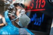 سکته مغزی ۲۵ بیمار کرونایی یک بیمارستان تهران