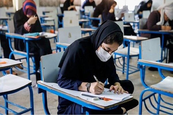 جزئیات دستورالعمل بازگشایی مدارس و نحوه برگزاری امتحانات | ارزشیابی کدام پایهها غیرحضوری است؟