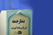 برگزاری نماز جمعه در ۱۰ شهر استان بوشهر
