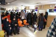 گلهمندی مردم مشهد از تعطیلی برخی مراکز درمانی