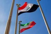 آمریکا معافیت عراق را برای خریدن برق ایران ۱۲۰ روز تمدید کرد