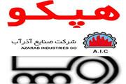آخرین وضعیت واگذاری آذرآب، هپکو و واگن پارس