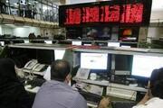 انواع سهام را در بورس بشناسید