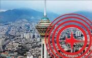 جزئیات جدید زلزله تهران   ویژگیهای منطقه رومرکز زلزله   آخرین زلزله تاریخی این منطقه اندکی تهران را تخریب کرده بود