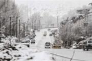 ورود سامانه بارشی جدید به آذربایجان غربی | برف در راه است